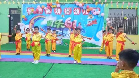 红苹果幼儿园庆六一儿童节