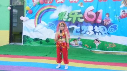奈庄红苹果幼儿园庆六一儿童节