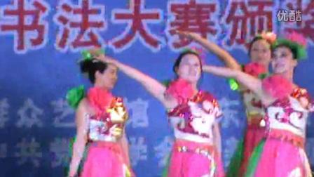 重阳节开场舞《孝和中国》