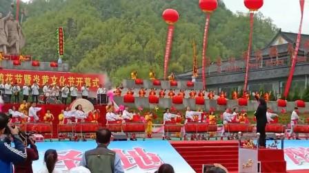 汝阳县第二十七届杜鹃花节开幕式 南街村威风音乐鼓