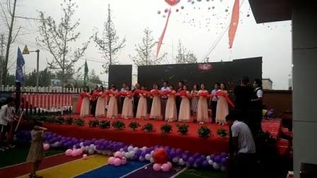 福贝森国际幼儿园开园庆典仪式