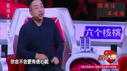这小神童给刘国梁教练要乒乓球拍子, 还真是初生牛犊不怕虎