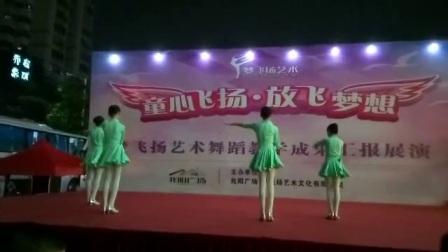 2018年6月2日兆阳广场拉丁舞表演