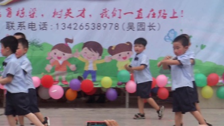 2018年鑫佳幼儿园六一儿童节文艺汇演