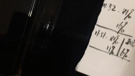Vickyyyeh淘宝购买的iphoneX漏电手机视频2