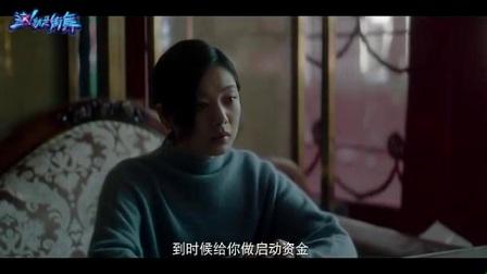 我在上海女子图鉴 17截取了一段小视频