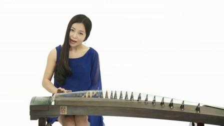 袁莎扫摇古筝教学视频