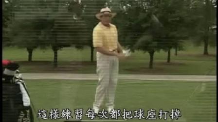 学高尔夫要多久