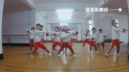 """蓬莱幼儿园饺子少儿街舞班""""Let's hiphop """""""