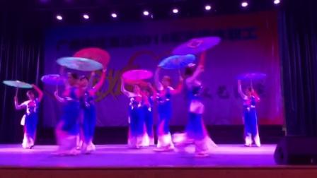 伞舞《月满杜鹃情》单位退休大妈表演