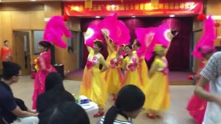 歌伴舞《板兰花开》大塘志愿者20170930