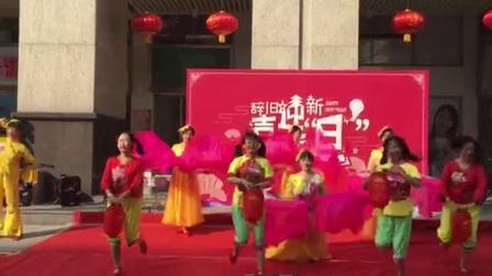 舞蹈《喜事多》20171229