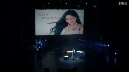 陈苇廷『最好的我们』Live 版