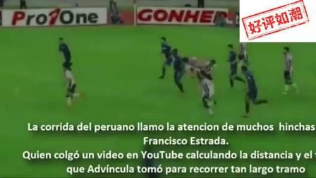 足球场的暴力超车  墨西哥妖人时速36kmh, 回追断球彻底火了