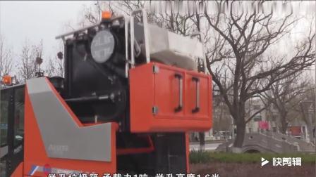 多功能小型湿式路面清扫机QTH8501/QTH8502作业视频
