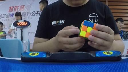哈尔滨wca三单avg13.38s