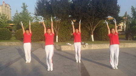渭南祥和队学习新时代健身操5分钟视频