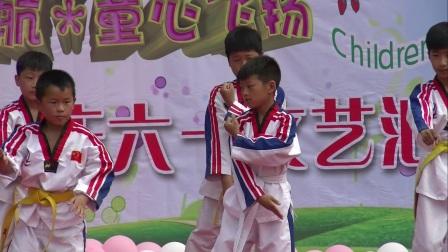 解集小精灵幼儿园2018六一文艺汇演中
