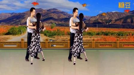 心儿爽秀儿零基础双人舞《红尘情歌》附男女步教学