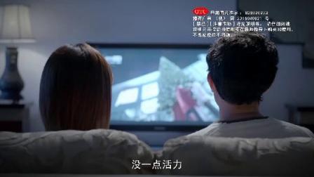广告 - 副本 (3)