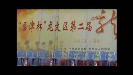 我在小港村龙舟队参加龙文区第二届龙舟赛截了一段小视频