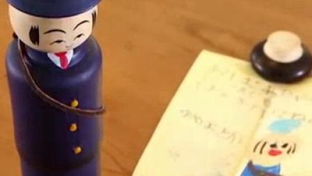 我在日本匠人06「宫城传统木偶」字幕截了一段小视频