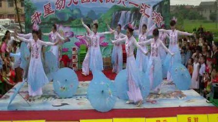 2018麻丘高新区升星幼儿园庆六一文艺汇演
