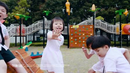 福清最具特色的毕业季拍摄-实验幼儿园毕业季微电影-王朝影视作品