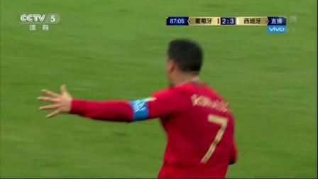 我在【进球】王之霸气!C罗标志性电梯球直挂死角 总裁迎生涯世界杯首帽截取了一段小视频