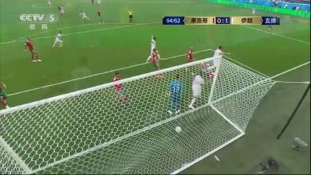 我在【乌龙】绝杀!摩洛哥大将头槌攻破自家大门 本届杯赛首个乌龙球诞生截了一段小视频