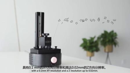 SparkMaker树脂3D打印机-宣传视频
