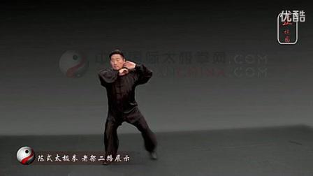 陈小旺 老架二路 2013版) 完整示范