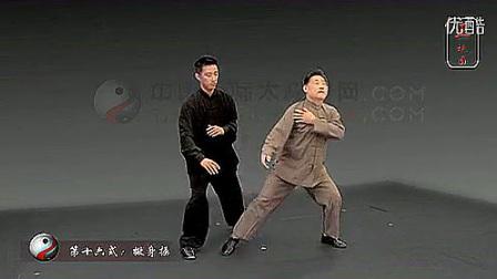 陈小旺大师老架一路拆招讲解(全) 标清_标清