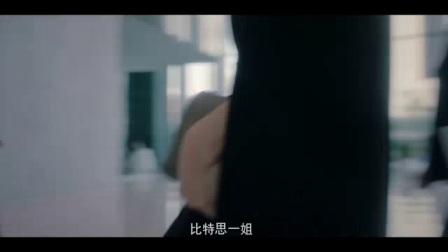 我在《上海女子图鉴》上海是我生活首选 欲望都市魔系女职场进阶截取了一段小视频
