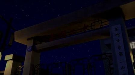 我在晚自习截取了一段小视频