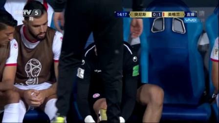我在【录播】真大腿!凯恩梅开二度补时献头槌绝杀 英格兰2-1险胜突尼斯截取了一段小视频
