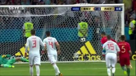 我在【录播】C罗帽子戏法逆天改命 葡萄牙3-3绝平西班牙截取了一段小视频