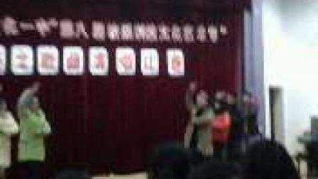 「MR.Jiao出品」安庆石化一中第19届元旦文艺汇演 幕后彩排
