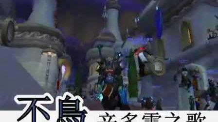 臺服-亞雷戈斯-部落