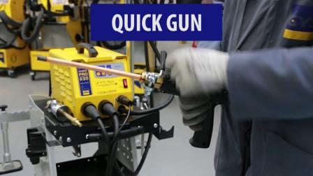 QUICK GUN + NEW SWORD HANDLE(GYS 吉欧斯 EN)