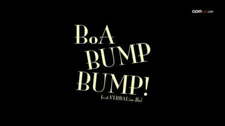 BoA - BUMP BUMP