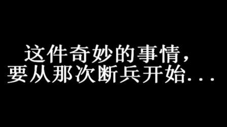 【WoDotA推荐】吃树破断兵