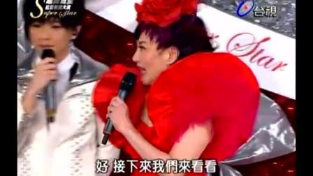 2010超級巨星紅白藝能大賞 part15超偶星光幫:張芸京、艾成、朱俐靜 、神木與瞳、梁文音