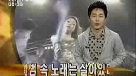 韩国歌手unee自杀报道