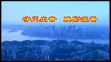 奇火锅视频