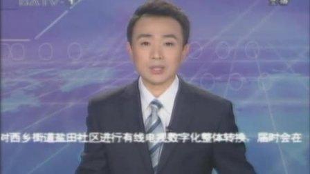 """2010-04-02我校举行""""中国物流学会产学研基地""""揭牌仪式"""