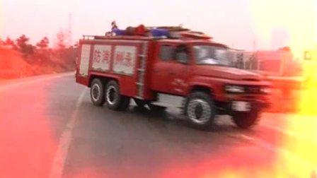 2009年消防应急救援演练