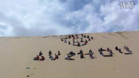 绿洲户外库布奇沙漠之旅—2010.5.1