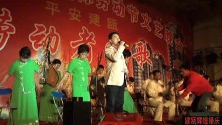 庆祝五一-劳动者之歌大型文艺晚会3