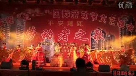 庆祝五一-劳动者之歌大型文艺晚会5